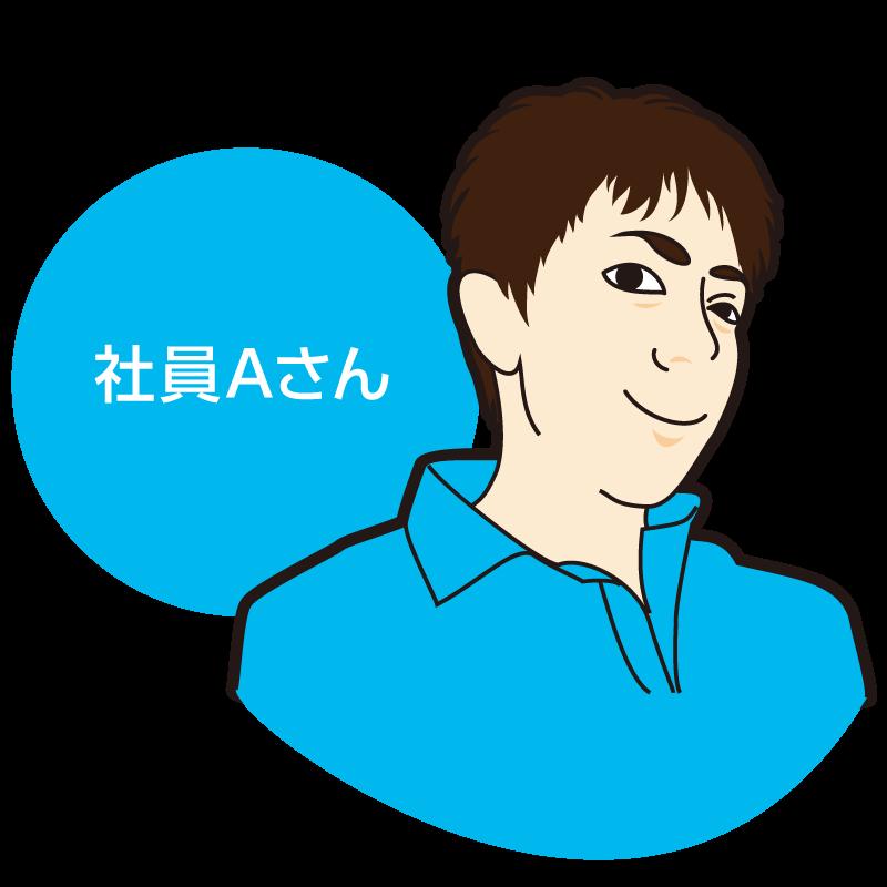 AIZEN社員Aさん